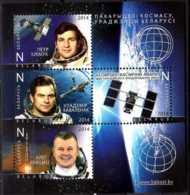 2014 Belarus - Cosmonauts Born In Belarus - MS - Paper MNH** Block111 - Belarus