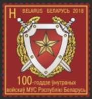 2018 Belarus - 100 Years Of Internal POlice MIlitary Forces In Belarus - MNH**1v - Mi 1235 - Belarus