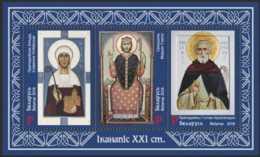 2018 Belarus - Icons Of Belarus In XXi Century - MS - MNH** MI B 159 - St. Hilda, St. Gutlak Ktul, St. Martin Of Turov - Belarus