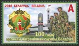 2018 Belarus Centenary Of Border Guard Service Of Belarus.- 1v MNH** MI 1233 - Dogs, Embleme Of Border Guard - Belarus