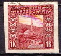 Bosnia Used Imperforated Stamp - Bosnia And Herzegovina