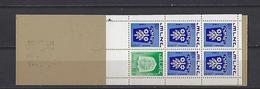 Israël: Carnet 382 A **(timbres 276 Et 382) - Carnets