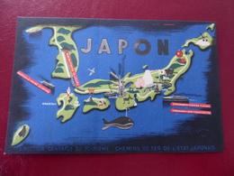 CARTE  XIIe  Jeux  OLYMPIQUES  De  TOKYO  1940  -  Exposition  Internationale - Olympische Spelen