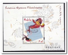 Polen 2009, Postfris MNH, International Stamp Exhibition CHINA 2009, Luoyang - 1944-.... Repubblica