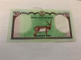 Nepal 10 Rupees Uncirculated Banknote #ae - Nepal