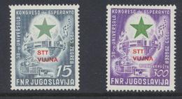 Trieste  Zone B - 1953  Congrès Espérantiste 15 D  Et 300 D ( Poste Aérienne )  ***  MNH - Trieste