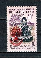 MAURITANIE N° 154H NEUF SANS CHARNIERE COTE  5.00€  DANSE  AIDE AUX REFUGIES - Mauritanië (1960-...)