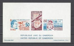 CAMEROUN.  YT  Bloc N° 12/13  ND Neuf **  1977 - Camerun (1960-...)