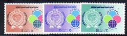 APR2294 - LIBIA LYBIA 1977 , Serie Yvert  N. 666/668  ***  MNH - Libia