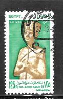 Egypt 1998 SC# C231 - Used Stamps