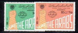 APR2297 - LIBIA LYBIA 1978 , Serie Yvert  N. 686/687  ***  MNH - Libia