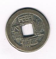 CASH  ??  CHINA /6215/ - Chine