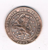 1 CENT 1883 HOLLAND /6218/ - [ 3] 1815-… : Royaume Des Pays-Bas