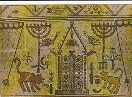 THE ARK OF THE LAW WITH CEREMONIAL IMPLEMENTS - YEAR ? - Israel
