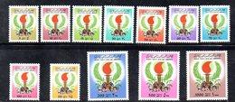 APR2308 - LIBIA LYBIA 1979 , Serie Yvert  N. 742/753  ***  MNH  Ordinaria - Libia