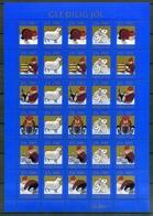 Färöer Kleinbogen Weihnachtsmarken 1989 Postfrisch MNH (Wei826 - Färöer Inseln