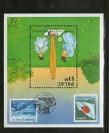 PALAU 1987 RELATIONS AVEC LE JAPON YVERT N°B2 NEUF MN** - Palau