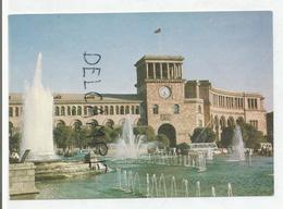 Arménie. Erevan. Bâtiment Du Gouvernement. - Arménie