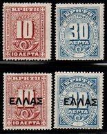 S155.-. CRETE - 1908-1910 - SC#: O1 // O6 - MNG  - OFFICIAL STAMPS - Kreta