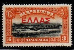 S156.-. CRETE - 1908-1910 - SC#: 119 - MNG  - OVERPRINTED - Kreta