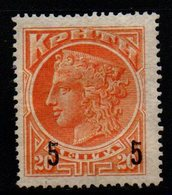 S161.-. CRETE - 1904 - SC#: 73 - MNG  - SURCHARGED - Kreta