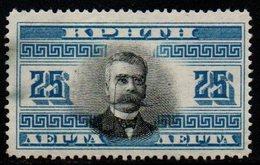 S162.-. CRETE - 1907 - SC#: 83 - MNG  - A.T.A. ZIMIS - Kreta