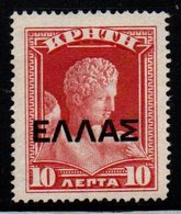 S164.-. CRETE - 1909 - SC#: 103 - MNG  - OVERPRINTED - Kreta