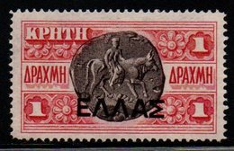 S166.-. CRETE - 1909-1910 - SC#: 118 - MNG  - OVERPRINTED - Kreta