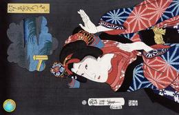 1 Magnet Neuf Theme Peinture Japonaise - Publicitaires
