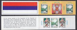 Europa Cept 2001 Montenegro Booklet Strip 2v+label ** Mnh (44252) - 2001