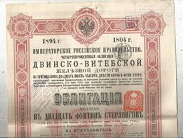Obligation 4 % Du Chemin De Fer De Dvinsk-Vitebsk, 1894 , Vingt Livres Sterling ,500 Francs , 2 Scans , Frais Fr 1.95 E - Shareholdings