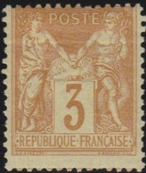 France  .   Yvert   .     86  (2 Scans)      .       *       .       Neuf Avec Charniere  .  /   .  Mint-hinged - 1876-1898 Sage (Type II)