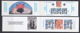 Europa Cept 2000 Kosovo/Serbia Booklet With Strip 2v + Label  ** Mnh (44254) PRIVATE ISSUE - Europa-CEPT