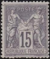 France  .   Yvert   .     66  (2 Scans)      .      (*)      .       Pas De Gomme  .  /   . No Gum - 1876-1898 Sage (Type II)