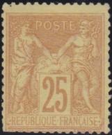 France  .   Yvert   .    92  (2 Scans)      .      (*)      .       Pas De Gomme  .  /   . No Gum - 1876-1898 Sage (Type II)