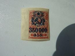 Georgia 1924 MNH - Georgië