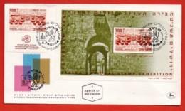 ISRAEL, 1969 Mint FDC, Taviv, Bl401, F4441 - FDC