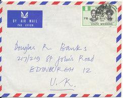 Nigeria Air Mail Cover Sent To England 1970 Single Franked - Nigeria (1961-...)