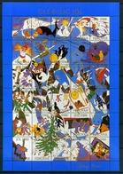 Färöer Kleinbogen Weihnachtsmarken 1988 Postfrisch MNH (Wei825 - Färöer Inseln