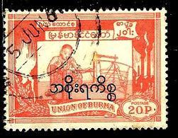 BIRMANIE S31° 20p Rouge Type 1954 Surchargé Service (10% De La Cote + 0,26) - Myanmar (Burma 1948-...)