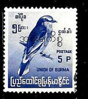 BIRMANIE S42° 5p Bleu-violet Oiseaux Rollier Surchargé Service (10% De La Cote + 0,26) - Myanmar (Burma 1948-...)