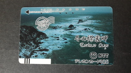 Japan Phone Card Regional Front Bar 430-010 - Japon