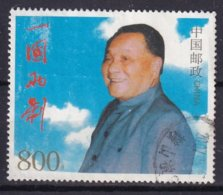 CHINE - 800 Mao Oblitéré - 1949 - ... République Populaire