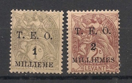 Syrie - 1919 - N°Yv. 11 à 12 - Type Blanc - 2 Valeurs - Neuf Luxe ** / MNH / Postfrisch - Syria (1919-1945)