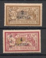 Syrie - 1919 - N°Yv. 17 - 18 - Merson - 2 Valeurs - Neuf Luxe ** / MNH / Postfrisch - Syria (1919-1945)