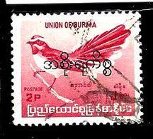 BIRMANIE 91° 2p Rouge Carminé Série Courante Oiseaux Endémiques Muscicape (10% De La Cote + 0,26) - Myanmar (Burma 1948-...)