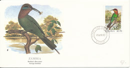 Zambia FDC Nice Bird Stamp On Cover With Cachet 16-4-1987 - Zambia (1965-...)