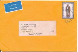 Oman Cover Sent To Czechoslovakia 1994 Single Franked - Oman