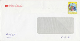 Algeria Cover Sent Air Mail To Germany 20-8-1979 Single Franked - Nigeria (1961-...)