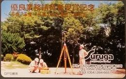 Telefonkarte Japan - Suruga - 110-011 - Japan